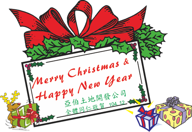merry-christmas-2015.png
