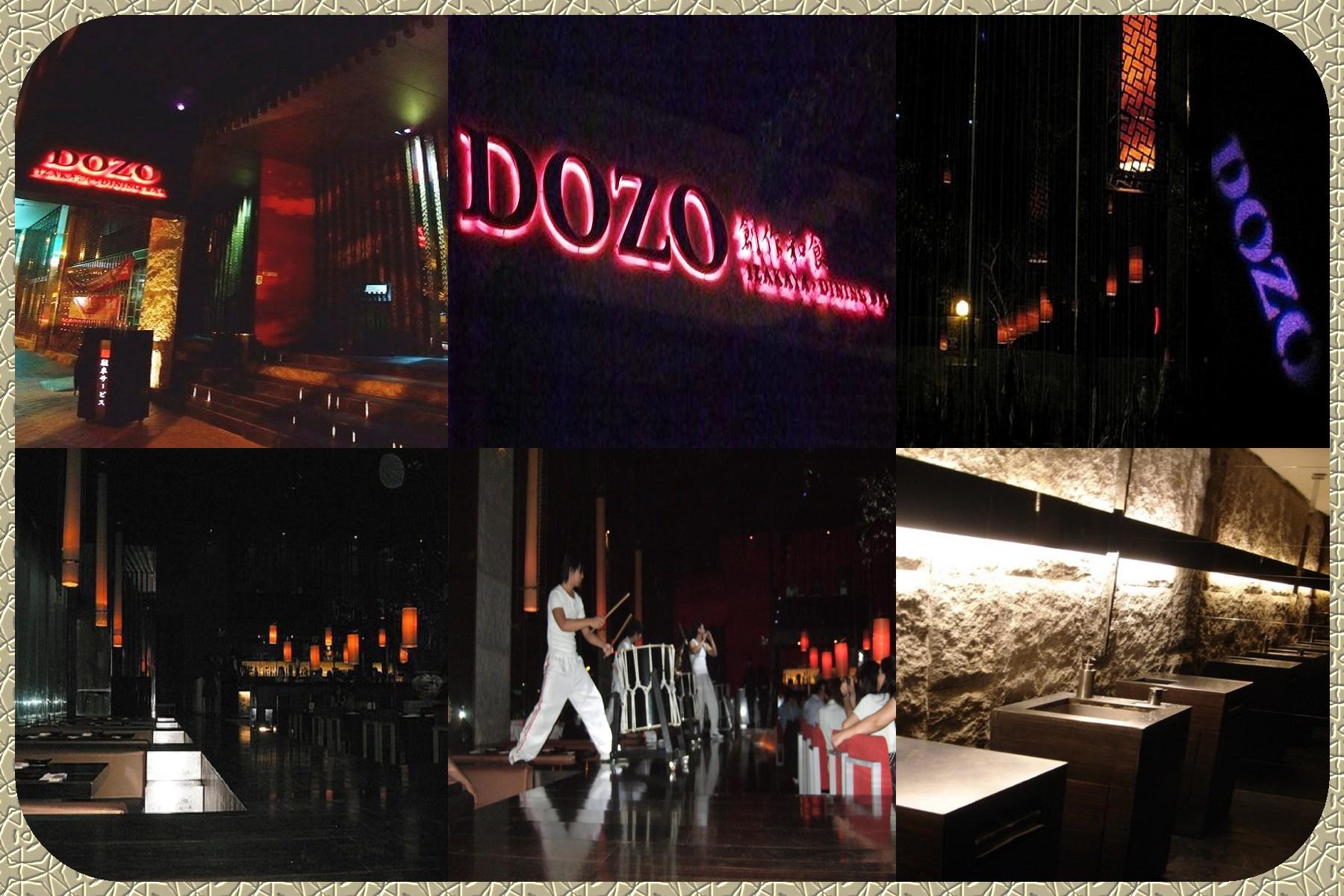 dozo1.jpg